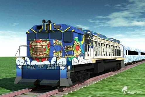 기차여행상품